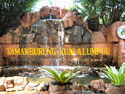 Tamanburung ... near the entrance.